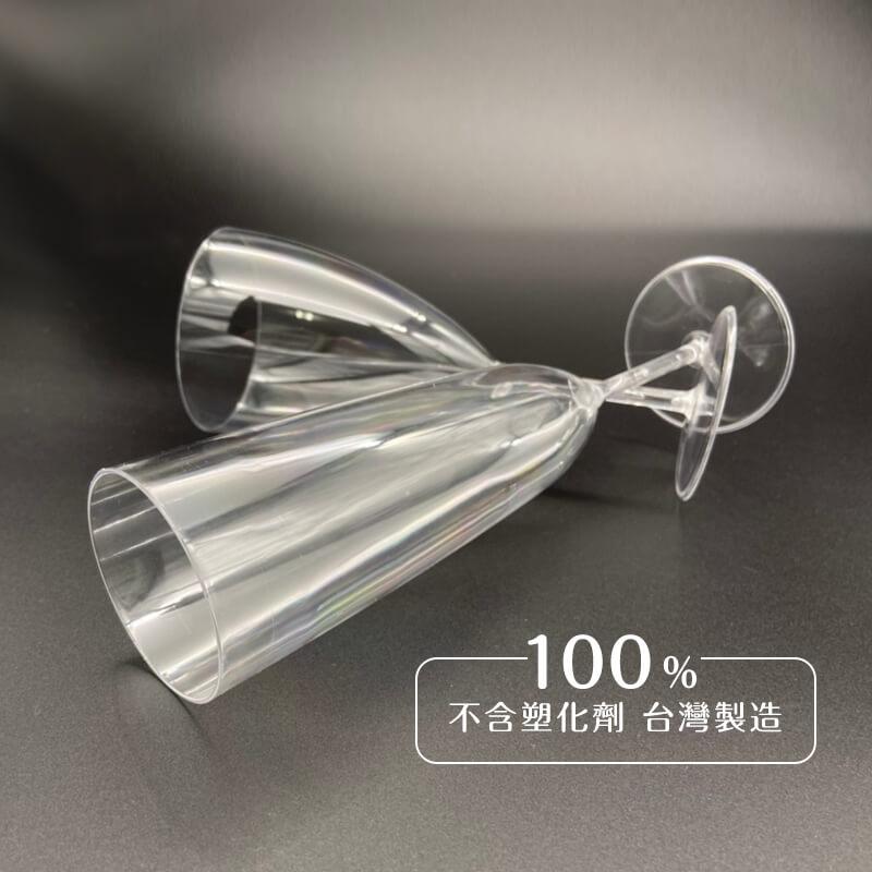 塑膠香檳杯