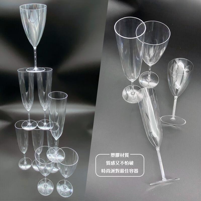 塑膠高腳杯