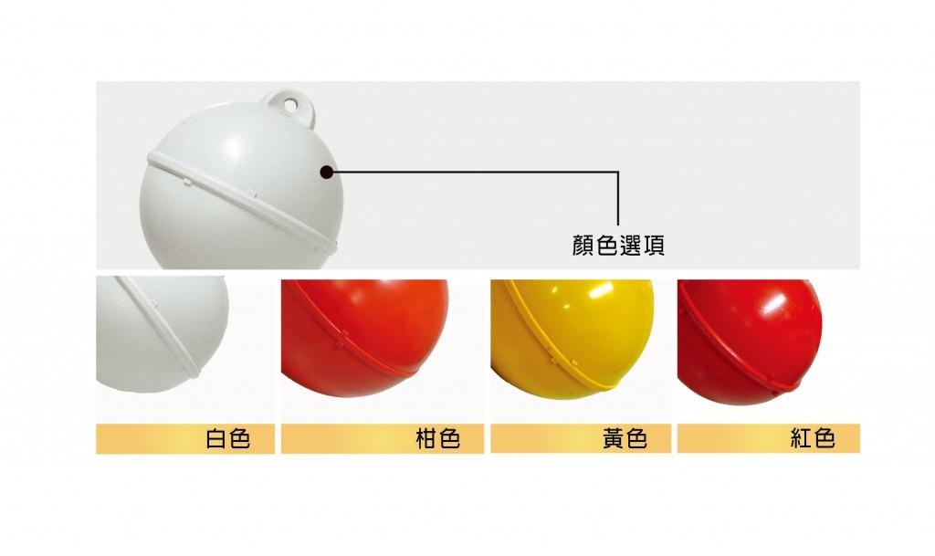 拖網 漁業 塑膠浮球