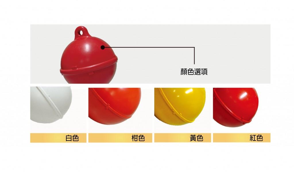 深海 漁業 塑膠浮球