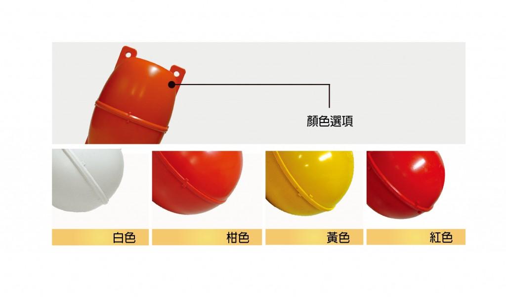 橄型塑膠浮球-1.2尺