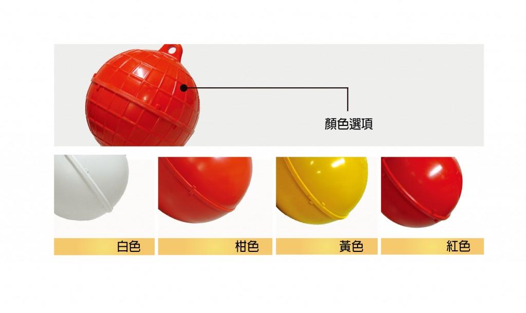 信號塑膠浮球
